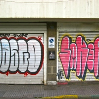 DASCO / SAKER